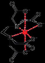 ЭДТА (Трилон-Б) - edta - 1