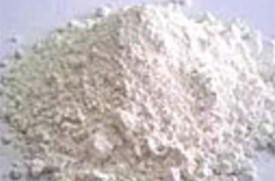 Белый  минеральный пигмент, обработанный гидрогенизированным лецитином